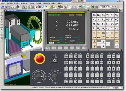数控机床维修仿真操作软件
